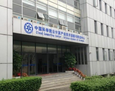 海南天宇鸿图机电设备工程公司