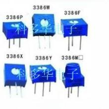 供应3386全系列电位器批发