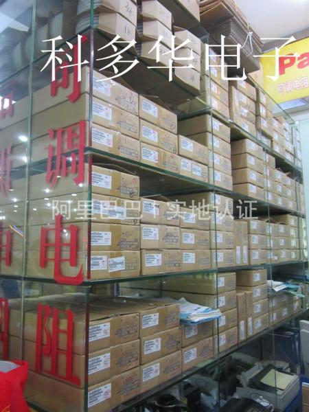可调电阻报价,可调电容价格,精密电位器批发店,电阻器专业供应商