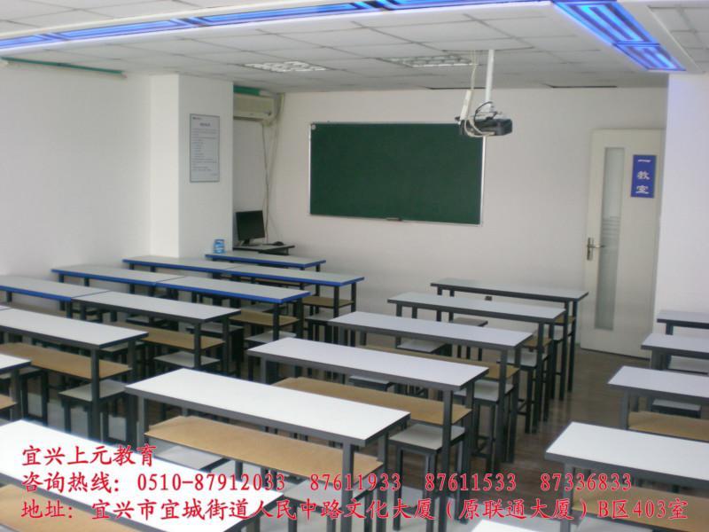 宜兴/宜兴会计培训/选择上元成就人生样板