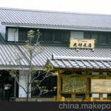 供应陶瓷瓦琉璃瓦厂家、宜兴佳伟金龙万象陶瓷瓦厂家直销、安徽新荣琉璃瓦