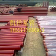 供应用于输送混凝土的DN125泵管保方量泵管双层泵管批发