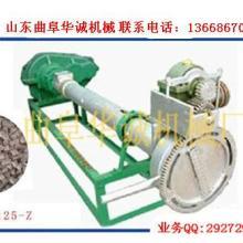 供应环保实用型塑料机械华诚机械