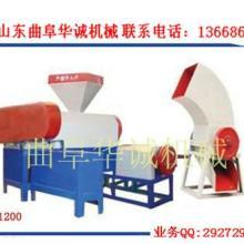 供应高效泡沫塑料制粒机