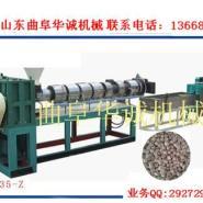 山东135型造粒机环保塑料造粒机图片