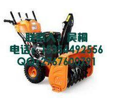 供应北京厂家送货新型铲雪机价格动力除雪车批发批发