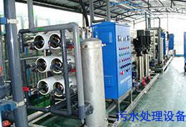 供应工业污水处理工业污水处理设备