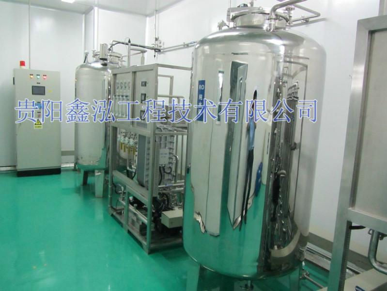 供应重庆纯水处理设备  重庆纯水处理设备装置供应商