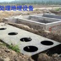 供应肉类加工废水处理工程