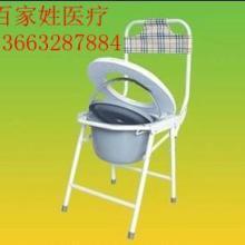供应不锈钢老人座便椅折叠坐厕椅