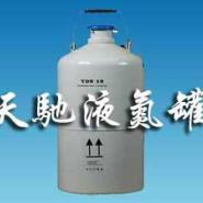 营口液氮罐10l图片