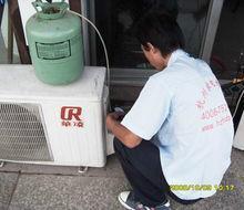 供应苏州吴中区木渎空调移机;加液;清洗;回收;保养公司批发