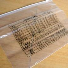 内衣文胸服装包装袋PE拉骨袋印刷设计订做服装袋包袋批发