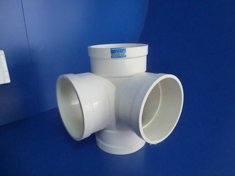 供应PVC管材管件价格图片