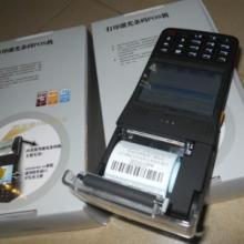 供应内置打印机mobile掌上电脑PDA