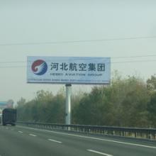 京沈高速公路广告伯琳克传媒供应黄金位置批发