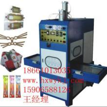 供应电暖宝热合机热水袋同步熔断机批发