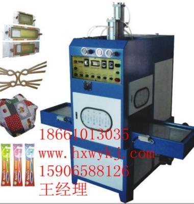 电暖宝热合机热水袋同步熔断机图片/电暖宝热合机热水袋同步熔断机样板图 (1)