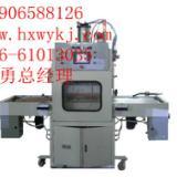 供应电热水袋暖手宝焊接机