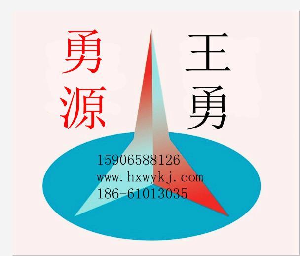 宁波勇源科技塑料制品有限公司