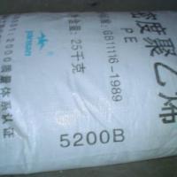 供应高密度聚乙烯5200B