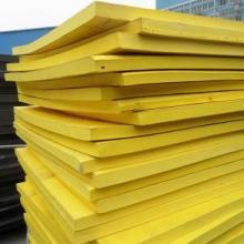 河北EVA发泡板导热石墨膜价格-北京德海兴业科技有限公司批发