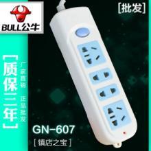 【公牛插排厂家直销】GN-607接线板插座新国标家用公牛插座