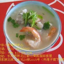 供应潮州砂锅粥学习长沙中华小吃培训