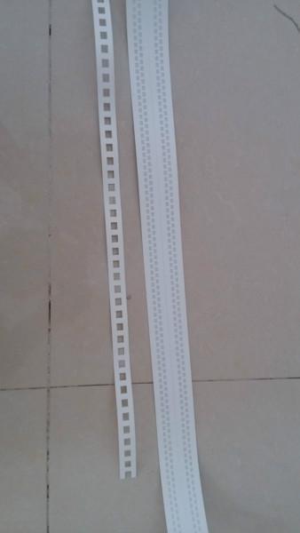 深圳宝立南科技有限公司-万阳光学反光材料