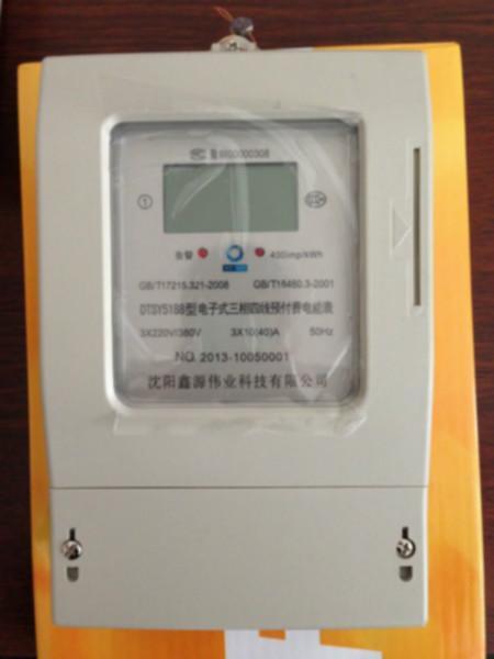 供应沈阳大连插卡电表IC卡电表刷卡电表复费率电表附图