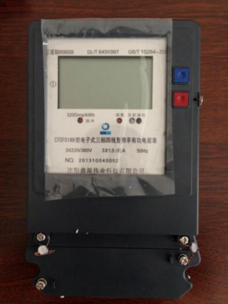 供应沈阳插卡电表三相三线电表