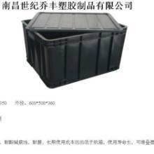 供应萍乡塑料防静电周转箱价格