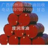 变压器油 液压油 废机油 润滑油 导热油