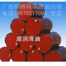 供应广西柳州废机油回收批发
