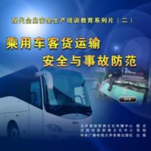 乘用车和客货交通运输的飞速发展,各类交通事故