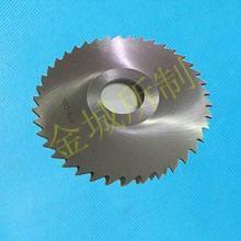 供应硬质合金锯片铣刀