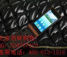 三星Samsung三星手机w2014啥时候上市啊