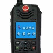 零担快运物流车辆车载GPS监控系统图片