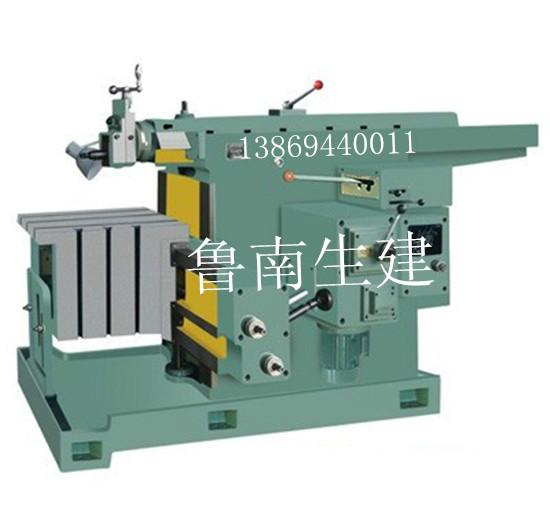 供应 BC6063/BC6066牛头刨床型号