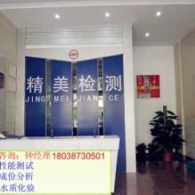 广州市稀土氧化物配分分析检测实验室图片