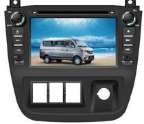 供应长安S460专用DVD导航仪车载GPS导航一体机