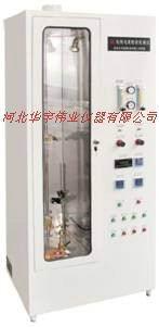 价格最便宜质量最好的DDR电线电缆燃烧测试仪