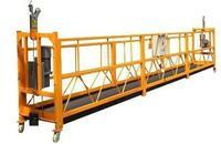 供应机械吊篮