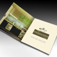 产品目录画册印刷图片