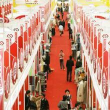 2014上海缝制设备展