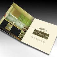 东莞清溪广告画册印刷-清溪企业画册印刷-黄江宣传画册印刷