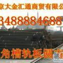 北京国标18kg钢轨批发图片