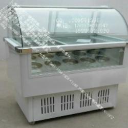 供應冰激淩展示櫃、冰淇淋展示櫃、展示櫃價格、商用展示櫃
