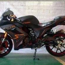 供应平线摩托车跑车双缸250-150水冷