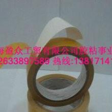 供应TESA德莎4968双面薄膜胶带